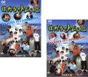 2パック【中古】DVD▼はねるのトびら 3(2枚セット)PART