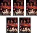 全巻セット【送料無料】【中古】DVD▼ひぐらしのなく頃に TVドラマ版(5枚セット)1、2、3、4、5▽レンタル落ち ホラー
