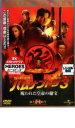 【中古】DVD▼ハムナプトラ 3 呪われた皇帝の秘宝▽レンタル落ち ホラー