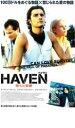 【バーゲンセール】【中古】DVD▼HAVEN ヘイヴン 堕ちた楽園▽レンタル落ち