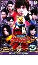 【中古】DVD▼獣拳戦隊 ゲキレンジャー 11▽レンタル落ち