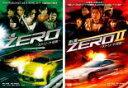 2パック【中古】DVD▼走り屋 ZERO ストリート伝説(2枚セット)▽レンタル落ち 全2巻