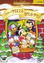 【バーゲンセール】【中古】DVD▼ミッキーのクリスマス カウントダウン▽レンタル落ち ディズニー