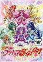 【中古】DVD▼Yes!プリキュア5GoGo! 16(第46話〜第48話