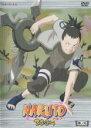 【中古】DVD▼NARUTO ナルト 2nd STAGE 2004 巻ノ九▽レンタル落ち