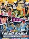 【中古】DVD▼ゴッドタン 衝動のモンスター 傑作選▽レンタル落ち