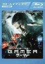 【バーゲンセール】【中古】Blu-ray▼GAMER ゲーマー ブルーレイディスク▽レンタル落ち