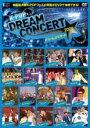 【中古】DVD▼K-POP ドリームコンサート 2008▽レンタル落ち
