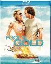 【バーゲンセール】【中古】Blu-ray▼フールズ・ゴールド カリブ海に沈んだ恋の宝石 ブルーレイディスク▽レンタル落ち