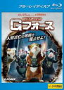【バーゲンセール】【中古】Blu-ray▼スパイアニマル・Gフォース ブルーレイディスク▽レンタル落ち
