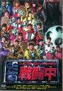 【中古】DVD▼戦闘中 battle for money▽レンタル落ち