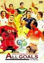 【バーゲンセール】【中古】DVD▼2006 FIFA ワールドカップ オフィシャル DVD オールゴールズ グループリーグ編▽レンタル落ち