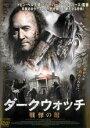 【中古】DVD▼ダークウォッチ 戦慄の館▽レンタル落ち ホラー