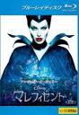 【中古】Blu-ray▼マレフィセント ブルーレイディスク▽...