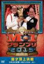 【中古】DVD▼M-1グランプリ2015 完全版 漫才頂上決戦 5年分の笑撃 地獄からの生還…再び〜▽レンタル落ち