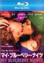 【中古】Blu-ray▼マイ・ブルーベリー・ナイツ ブルーレイディスク▽レンタル落ち