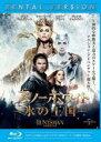 【中古】Blu-ray▼スノーホワイト 氷の王国 ブルーレイディスク▽レンタル落ち