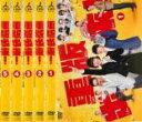全巻セット【送料無料】【中古】DVD▼重版出来!(5枚セット...