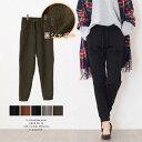 レディース ファッション ゆったり 40代 30代 秋冬 パンツ スウェット カジュアル シンプル 裏起毛 ジョガーパンツ 楽 ルームウェア