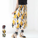 レディース ファッション 30代 20代 春 夏 スカート プリーツ ミモレ丈 花柄 ボタニカル プリーツスカート きれいめ 37-7015