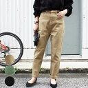 テーパードパンツ レディース ファッション 40代 30代 秋 冬 パンツ ゆったり カジュアル ウエストゴム 綿 チノパン アンルル anlulu