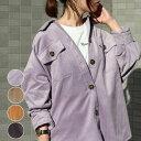 アンルル レディース ファッション ゆったり 40代 30代 秋 冬 CPOシャツ シャツジャケット コーデュロイ ビッグシルエット オーバーサイズ プチプラ