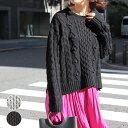アンルル レディース ファッション ゆったり 40代 30代 秋 冬 ニット セーター 柄編み ケーブル カジュアル サイドスリット シンプル キレイ目