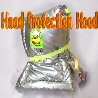 60th Anniversary Grand Sale AlumiTamabo Fire Retardant Hood for Emergency L06(Large Size) for teens to adults With Fluorescent Emblem