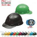 KAGA ヘルメット FNII-1F カラー12色 ライナー...