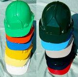 【半价以下】【77%OFF】KAGA 头盔FNII-1(没有腰带)FN2-1飞来?落下物用电用7,000V以下 颜色头盔HELMET American style 【安全用?工[【半額以下】【77%OFF】 KAGA ヘルメット FNII-1 (ライナーなし) FN2-1 飛来