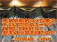 【在庫処分】日よけ アルミ すだれ【遮光率95%】折りたたみカーテン 巾1m×高さ177cm(日除け/サンシェード/スクリーン/オーニング/遮光ネット/シェード/熱中症対策/暑さ対策/UVカット/ダイオ化成)【RCP】【02P18Jun16】【ポイント10倍】【防災】