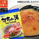 かちゅー湯 3食入(24g×3)10袋セット 鰹節 味噌汁 沖縄土産(常温)