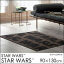 ラグマット ラグ カーペット 絨毯 STAR WARS(スターウォーズ)/STAR WARS(スターウォーズ) 90×130cm ロゴ ループ ブラウン 日本製 防ダニ おしゃれ 北欧