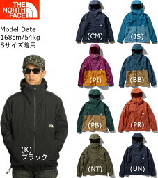 THE NORTH FACE マウンテンパーカー ザ ノースフェイス <strong>コンパクトジャケット</strong> メンズ NP71830 サイズS〜XXL 薄手 軽量 撥水加工 COMPACT JACKET 送料無料 あす楽対応