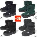 ザ ノースフェイス THE NORTH FACE ブーツ メンズ ヌプシブーティー ウール V 靴 スノーブーツ ウインターブーツ NF51978 NUPTSE BOOTIE WOOL V    (中国,四国,九州除く)