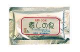 【癒しの泉(天然100%)】100ml