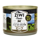 ZiwiPeakジウィピーク キャット缶 NZグラスフェッド...