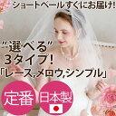 【超良い品質】【ランキング 第1位ベール デイリー受賞日20...