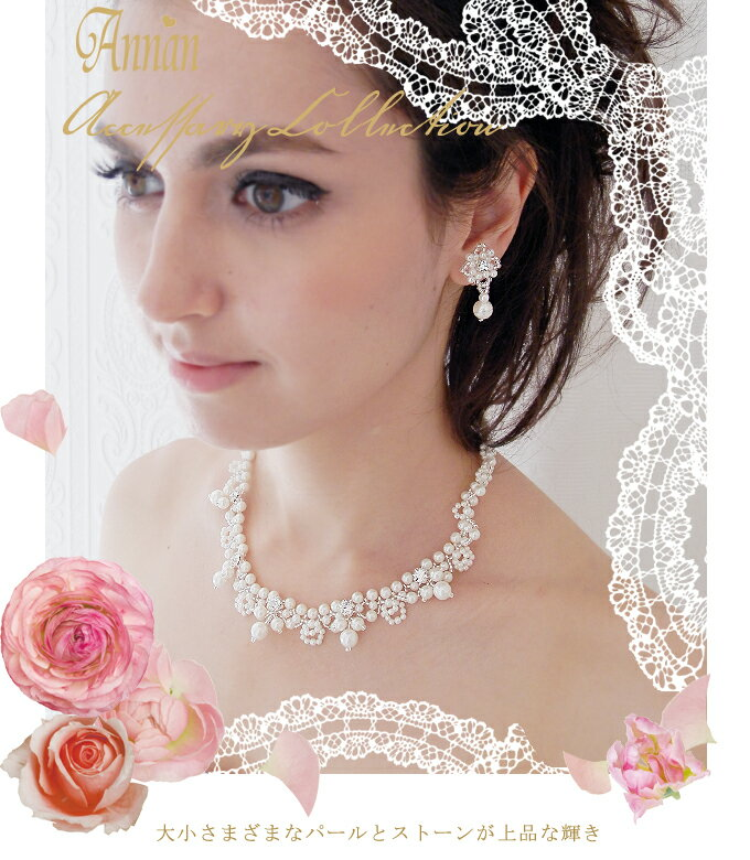 ブライダルアクセサリー・結婚式アクセサリー・ラインストーンネックレス・パーティーネックレス・パールネックレス , 画像拡大出来ます