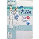 【日本製グンゼ】ナース用パンスト♪ひきしめサポート&抗菌防臭...