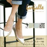 ��������̵���ۡڥե���ե�����/farfalle�ۥ������͡������ݥ���ƥåɥȥ��ѥ�ץ� FF153L025A(21/81)L046A(99���͡���)��1���֡�4��������ǤΤ��Ϥ����ʡ�������/MADE IN JAPAN��