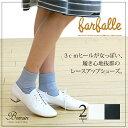 ムサシキップ・軽くて柔らかなのマシュマロのような履き心地の日本製フラットシューズファルファーレ。マットな素材感がメンズライクでスタイリッシュな印象の二色展開。※受注生産商品