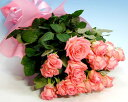 【バラの花束】お買い得ピンクバラ20本の花束 お誕生日 プレゼント ギフト 結婚祝い 記念日 退職祝い いい夫婦の日 送料無料