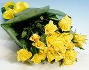 【お誕生日 花束】お買い得 黄バラ20本の花束 女性 ギフト 花 ギフト 誕生日 プレゼント・記念日・お祝い・お見舞い 結婚祝 HLS_DU】