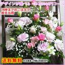 誕生日プレゼント 女性 ★16時まであす楽【お誕生日 花】おまかせ5000円コース バラのアレンジ