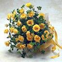 【あす楽16時まで受付】【季節のお花・花束】黄色スプレーバラの花束【あす楽対応】