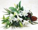 【あす楽16時まで】【お供え 花】カサブランカの花束 お彼岸 彼岸 初彼岸 喪中お見舞い 送料無料 アレンジ 花束 お供え花