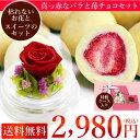 【店内全品ポイント2倍】【プリザーブドフラワー】真っ赤なバラ...