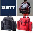 【送料無料】[ZETT] 多めの荷物もしっかり収納!林間学校...