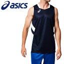 【ゆうパケット配送】アシックス ゲームシャツ メンズ 2061A002-401